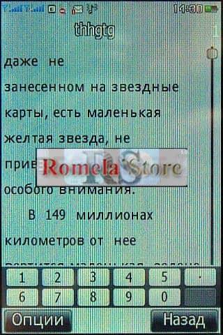 Приложение для чтения электронных книг понимает обычные текстовые