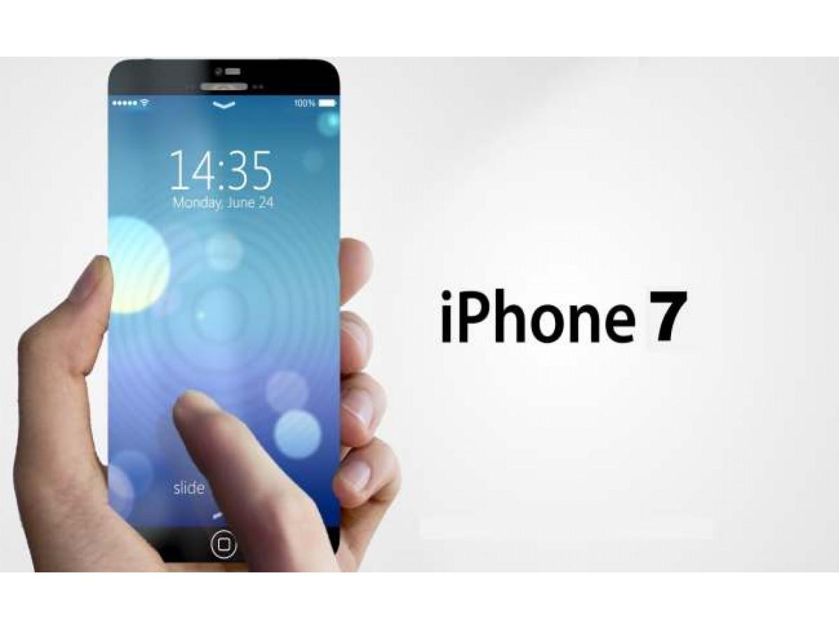 iPhone 7: цена и предполагаемая дата выхода.
