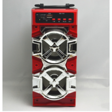 Акустическая система QS-105