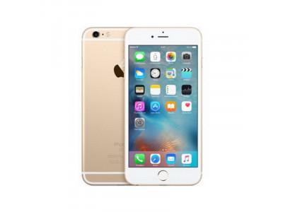 Китайский iPhone 6S как помощник для работы
