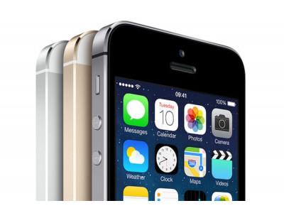 Китайский iPhone - это возможно!