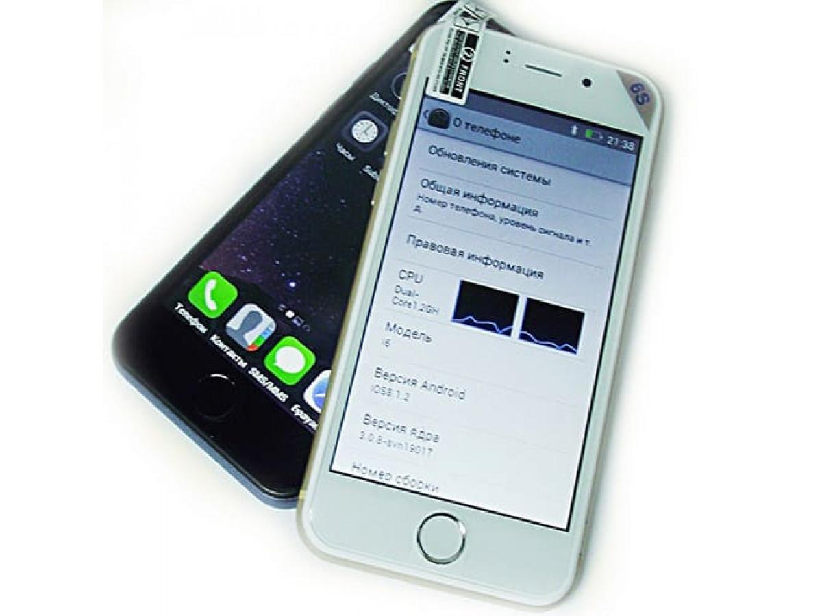 копия айфон 6s на 2 сим карточки (китайский iphone 6s)