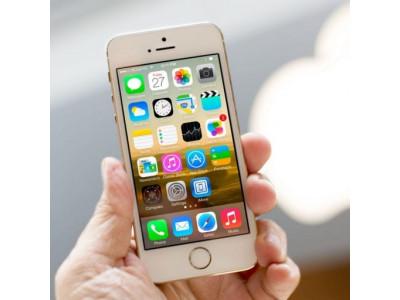 Китайские копии iPhone 5S