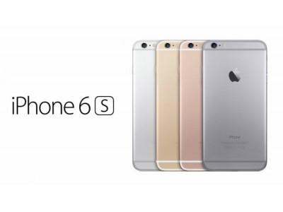 5 причин купить китайский iPhone 6s