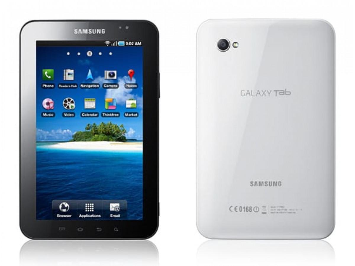 Планшеты от компании Samsung
