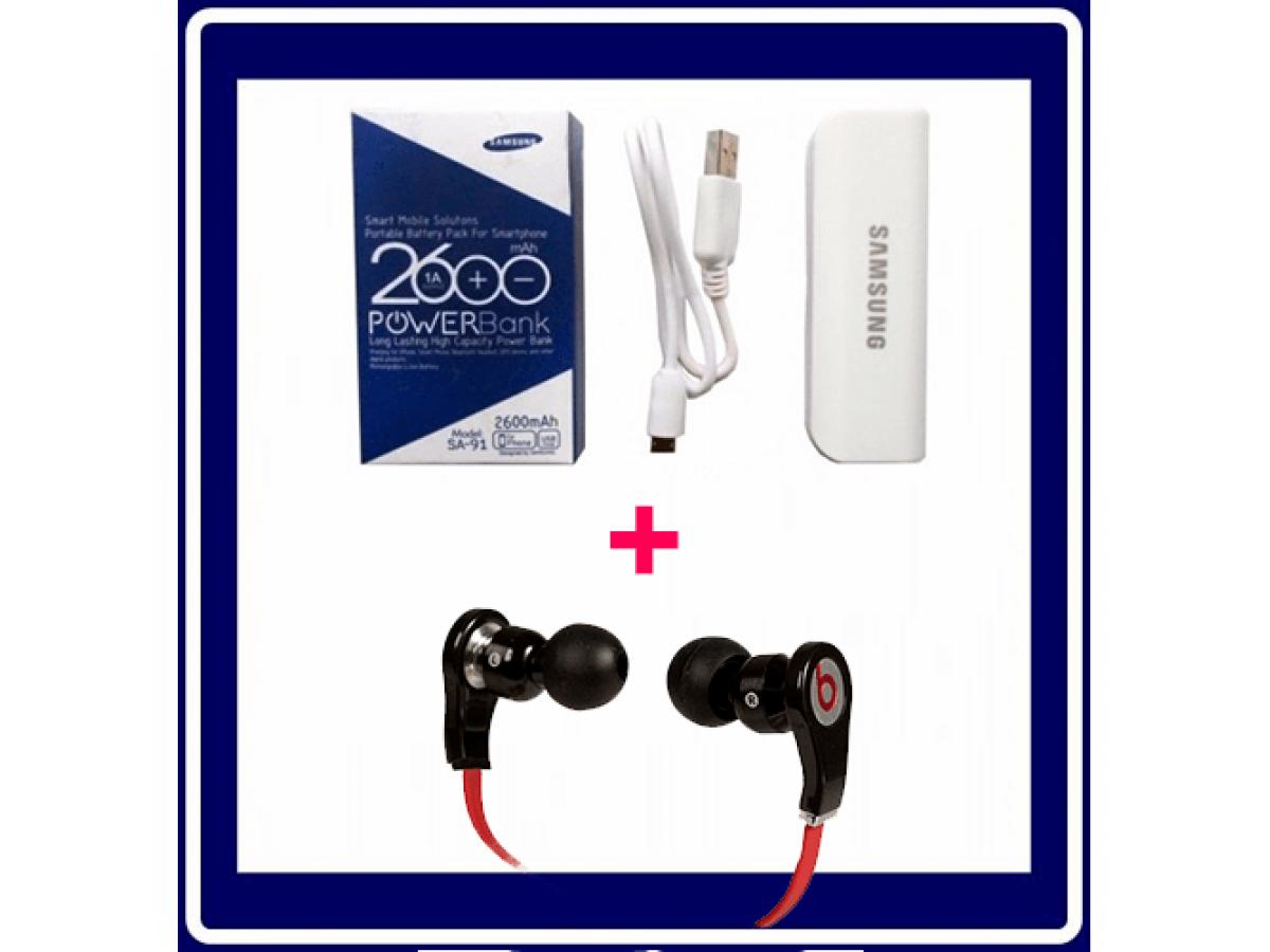 Подарок - Power Bank Samsung SA-91, 2600 mAh и Наушники beats Dr. Dre