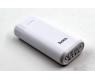 Power Bank hoco B35A (5200 mAh / 1 USB) Портативный аккумулятор