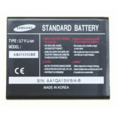 Аккумуляторные батареи, для китайских сотовых телефонов и смартфонов