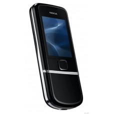 копия Nokia 8800 (Тайвань)