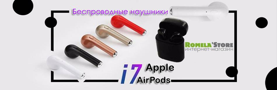 opis_airpods_1.jpg (25 KB)