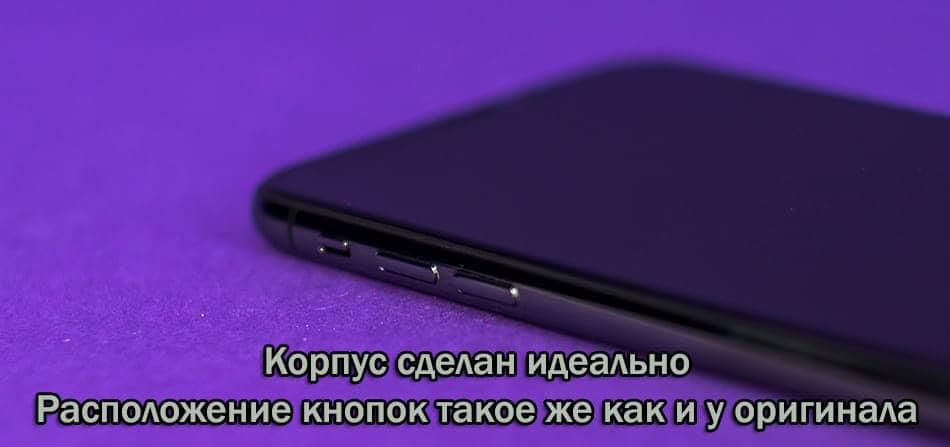 Apple iPhone X КИТАЙ — купить, цена, характеристики, обзор ...