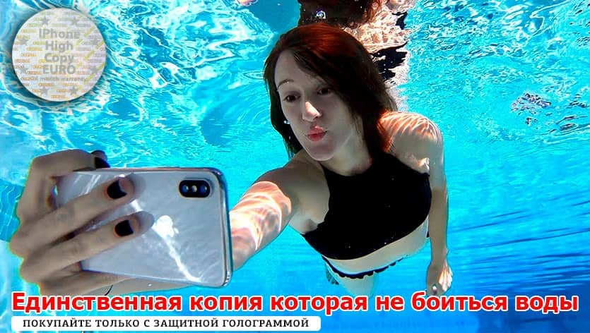 iphone_waterproof_featured.jpg (144 KB)