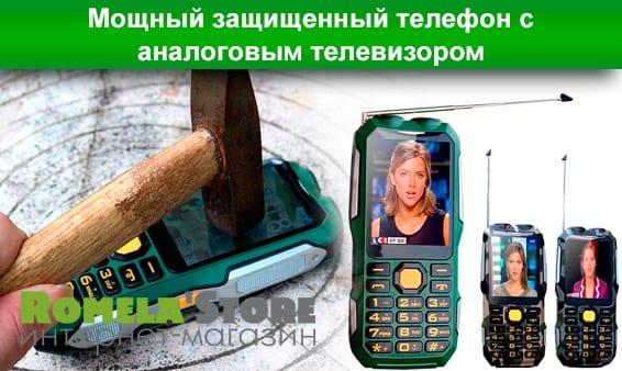 Купить мобильный телефон с телевизором в Украине