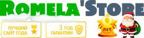 Копии iPhone, Samsung - Китайские Телефоны - Продажа - Romelas Store - Копии мобильных телефонов